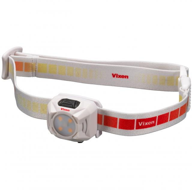 SG-L02 Headlamp red-light white-light