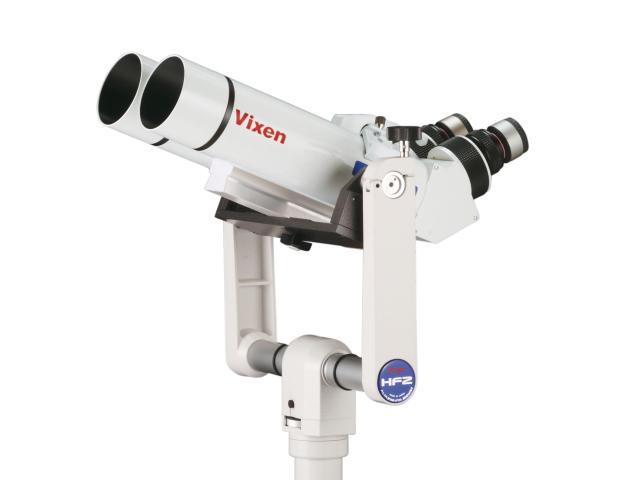 HF2-BT81S-A Complete binocular telescope set