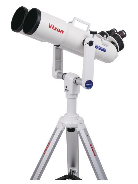HF2-BT126SS-A Complete binocular telescope set